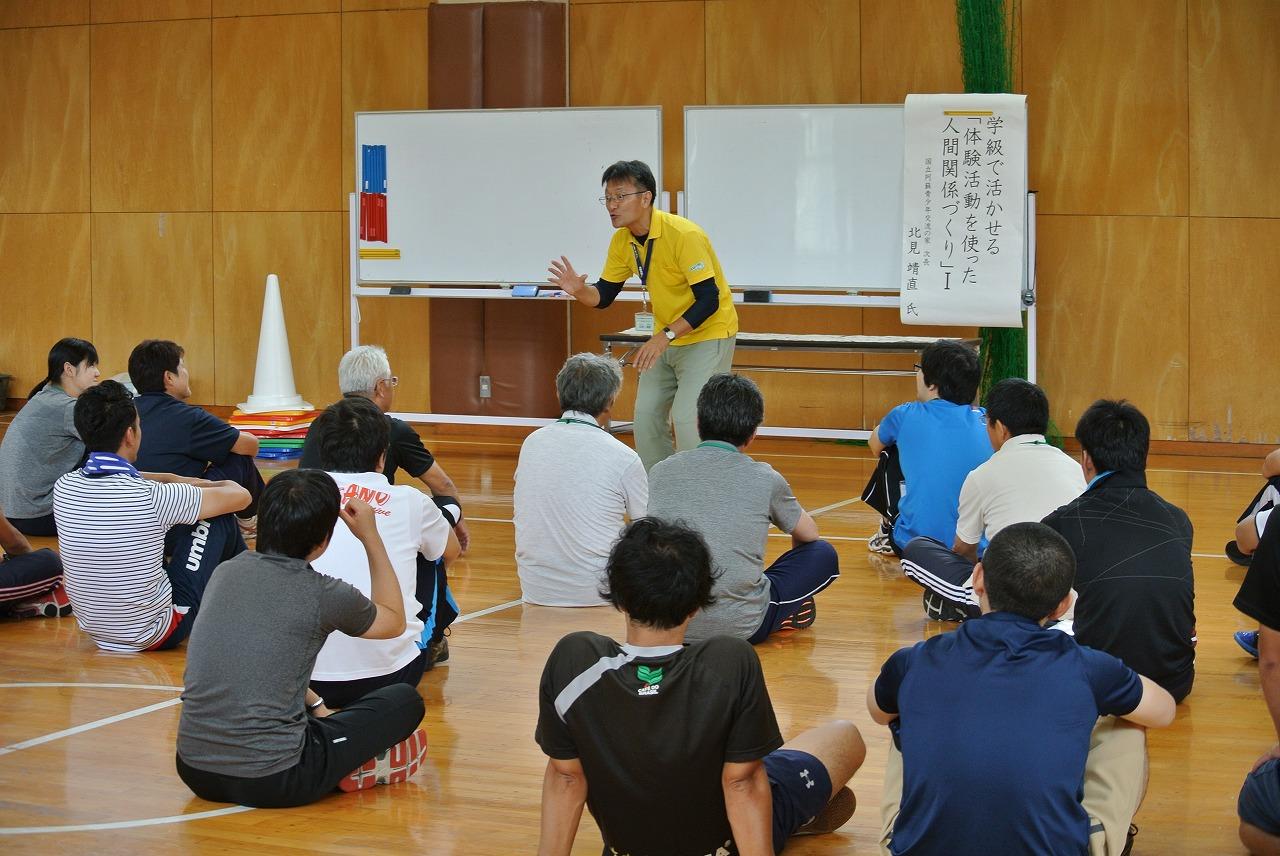 平成31年度「教員免許状更新講習」[9/7(土)~8(日)]